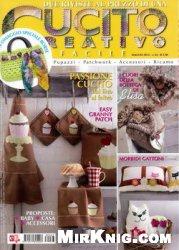 Журнал Cucito Creativo Facile №63 2013