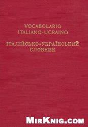 Книга Італійсько-Український словник