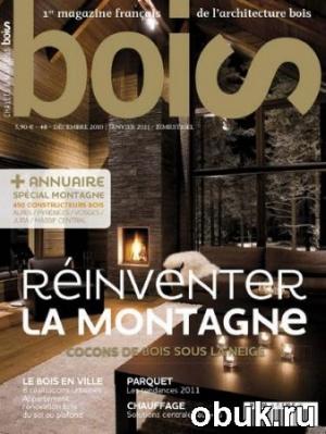Книга Chalets & Maisons Bois - Decembre 2010/Janvier 2011 (France)