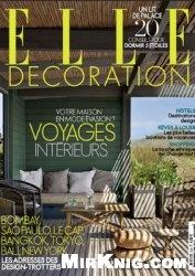 Журнал Elle Decoration - №6 2013 (France)