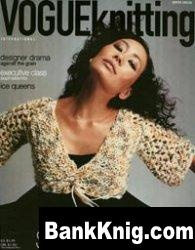 Журнал Vogue Knitting 2005-2006 Winter jpg