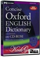 Книга Оксфордский толковый словарь английского языка