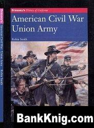 American Civil War: Union Army