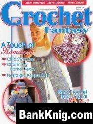 Crochet Fantasy №139 2000