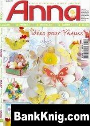 Журнал Anna №2 2008
