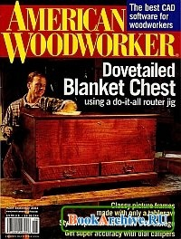 American Woodworker №109 September 2004.