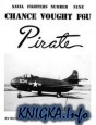 Книга Chance Vought F6U Pirate (Naval Fighters Series No 9)