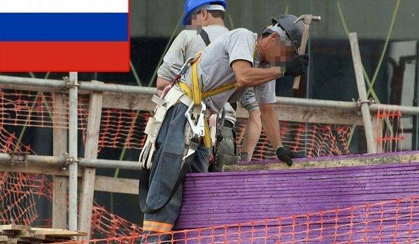 Сербия, Россия, ФМС