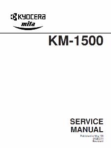 service - Инструкции (Service Manual, UM, PC) фирмы Mita Kyocera 0_137f50_debf0f46_orig
