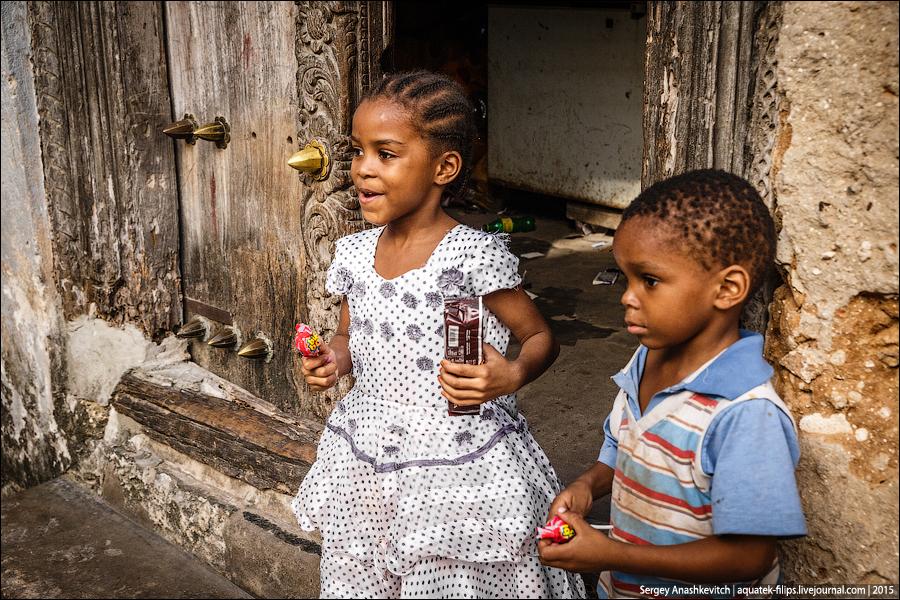 Занзибарские дети