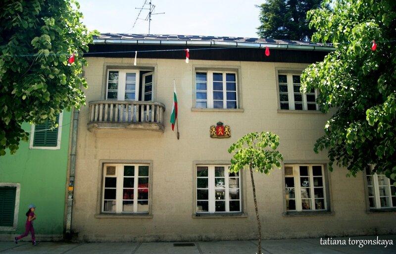 Бывшее посольство Болгарии