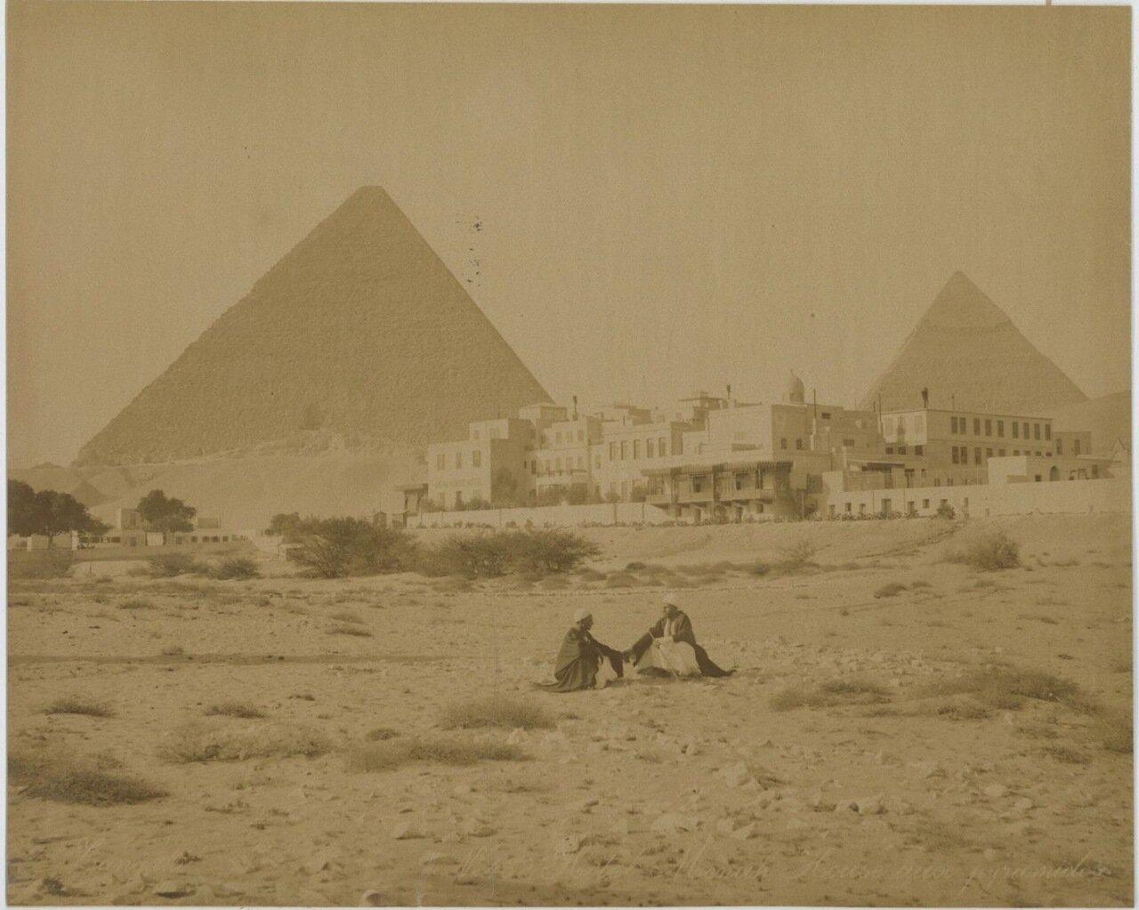 Гиза. Пирамиды. Отель Мена Хаус