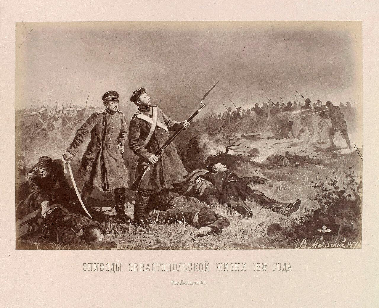 28. Подвиг матроса Шевченко