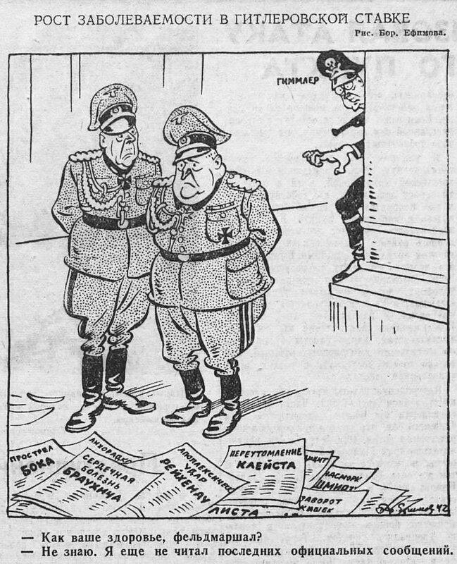 немецкий офицер, немецкие генералы