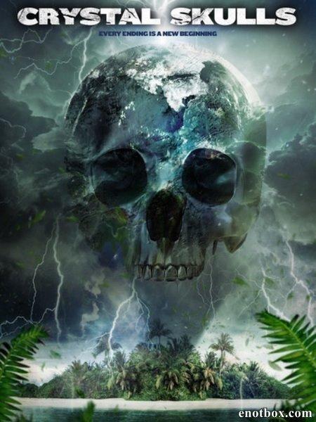 Хрустальные черепа / Crystal Skulls (2014/HDTVRip)