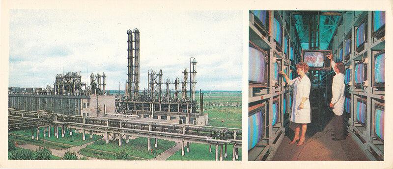 Омск, 1982