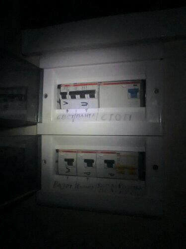 Срочный вызов электрика аварийной службы в квартиру (Кронверкский проспект, Петроградский район СПб)