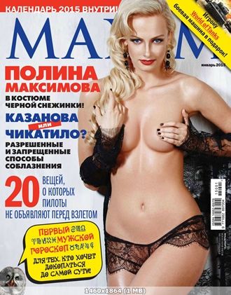 http://img-fotki.yandex.ru/get/16178/14186792.151/0_f51f4_60f15274_orig.jpg