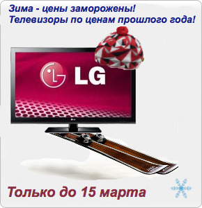 lg-ski-2.png
