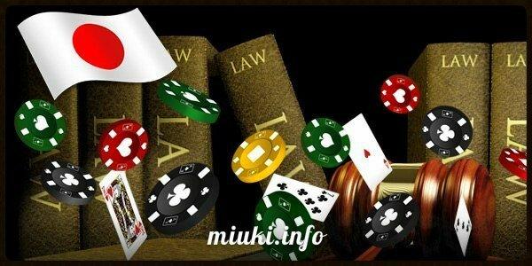 Первые легальные казино Японии