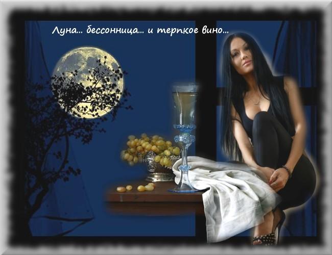 луна, бессоница,Алтайна.jpg