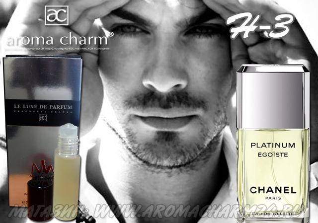 H 3 философия аромата Chanel. Egoist Platinum (Шан'эль. Эго'ист Пл'атинум)