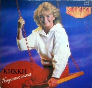 Кикки - Полуночное солнце (1986) [С60 23483 007]