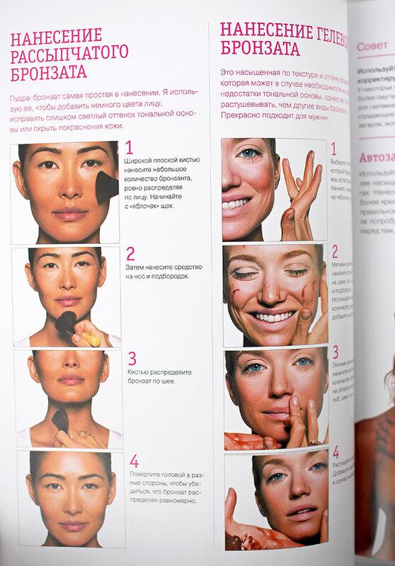 бобби-браун-макияж-для-новичков-и-профессионалов-отзыв-рецензия5.jpg