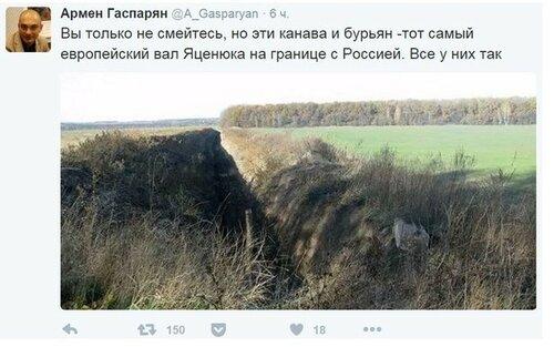 """Хроники триффидов: К вопросу о """"соловьином"""" языке"""