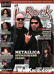 Журнал InRock №5 2013
