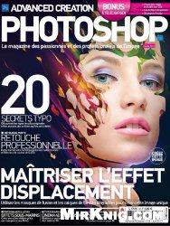 Журнал Advanced Creation Photoshop Magazine No.58