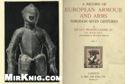 Книга A Record of European Armour and Arms Through Seven Centuries Vol. V