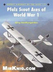 Книга Pfalz Scout Aces of World War 1