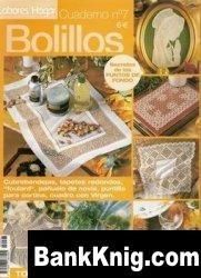 Журнал Журнал вязания на коклюшках Cuaderno Bolillos 7 (Labores del Hogar) jpg 14,23Мб