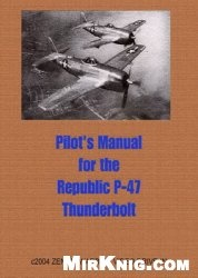 Книга Pilot's Manual for the Republic P-47 Thunderbolt