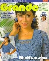Журнал Grande №12 Spring-Summer