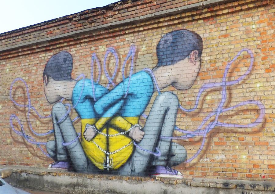 революционные граффити