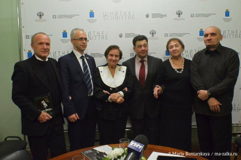 Шнитке. Schnittke, Саратов, Радищевский музей, 23 декабря 2014 года