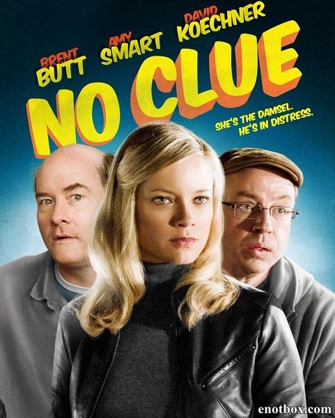 Никаких подсказок / No Clue (2013/WEB-DL/WEB-DLRip)