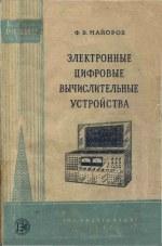 Серия: Массовая радио библиотека. МРБ - Страница 12 0_ee4a7_64268224_orig