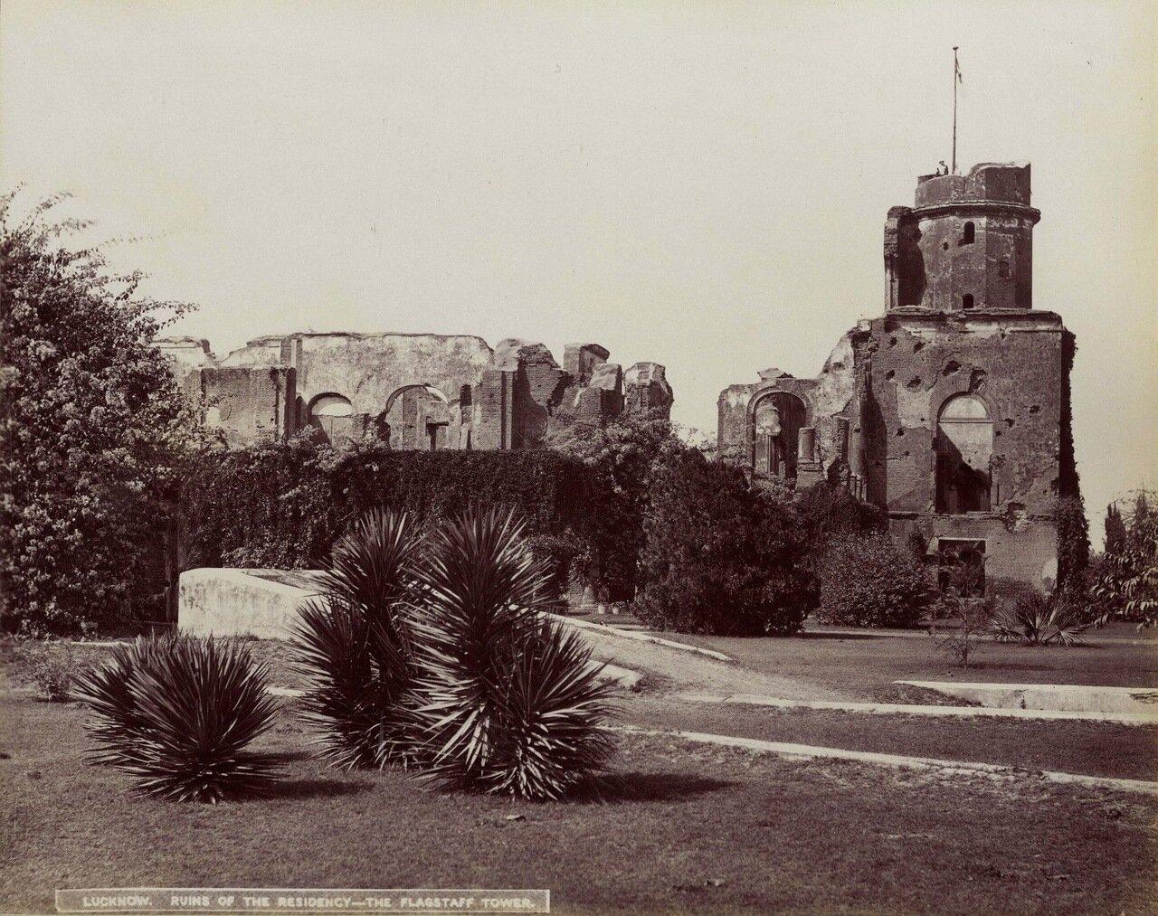 Лакхнау. 1880