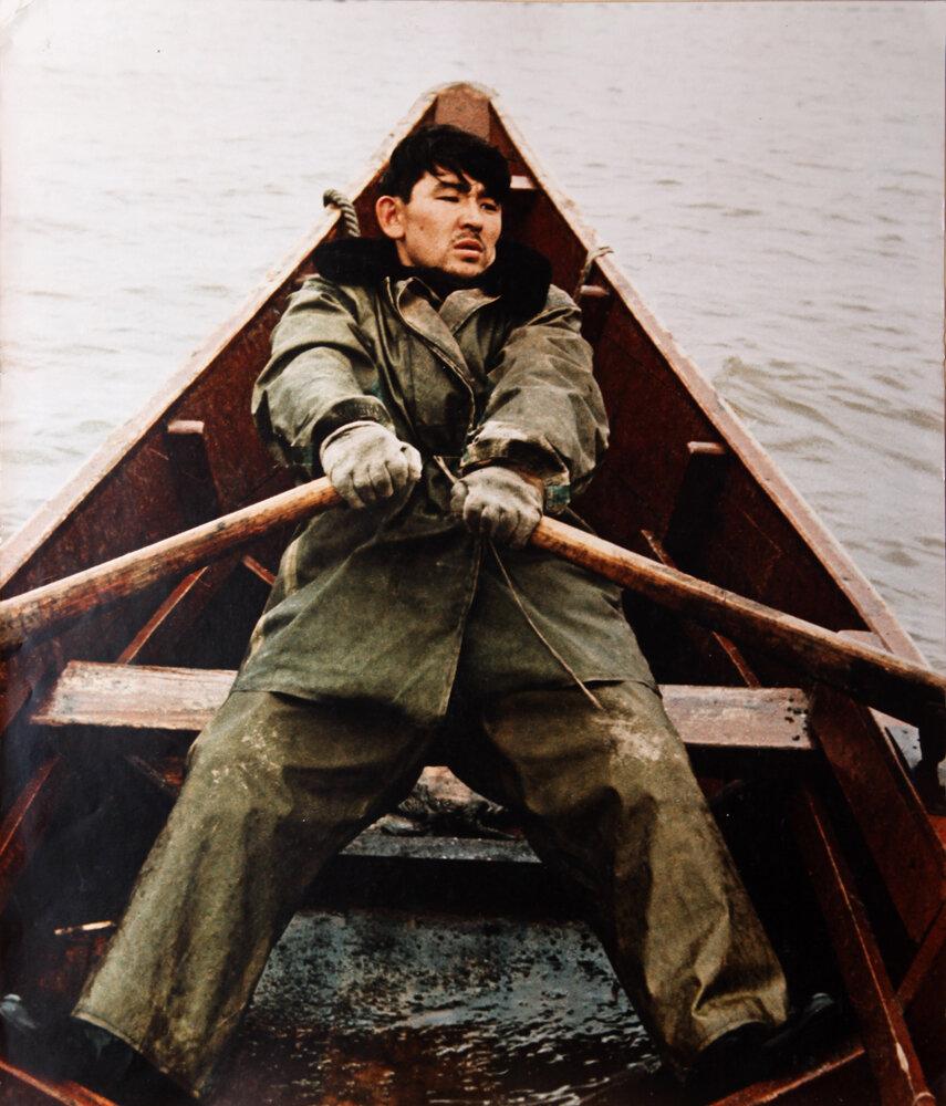 1972. Рыбак
