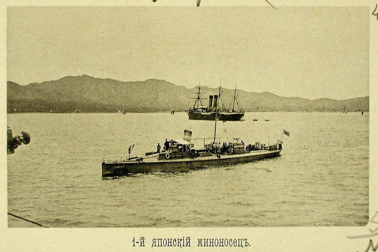 49. 1-й японский миноносец. 14 мая 1895