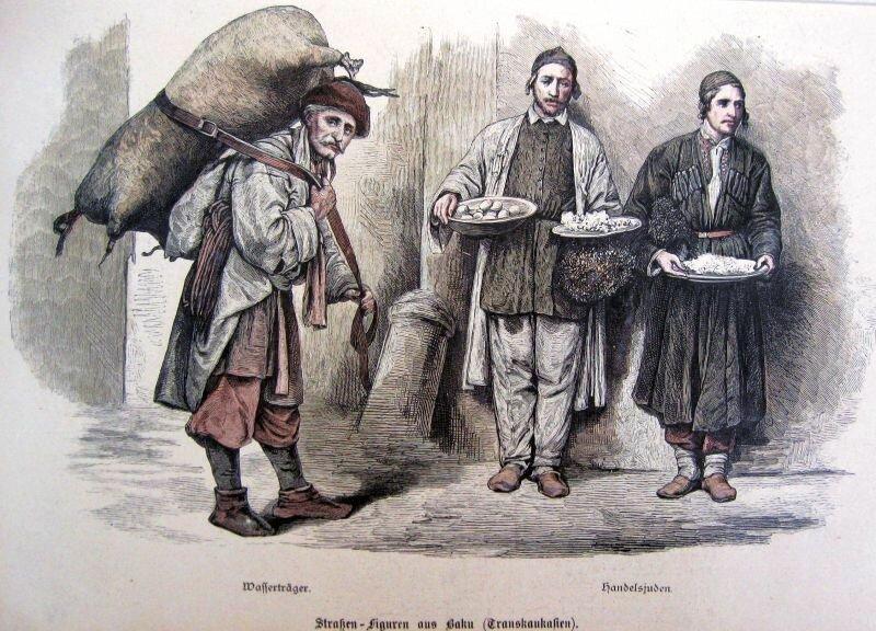 Еврейские торговцы.  1880