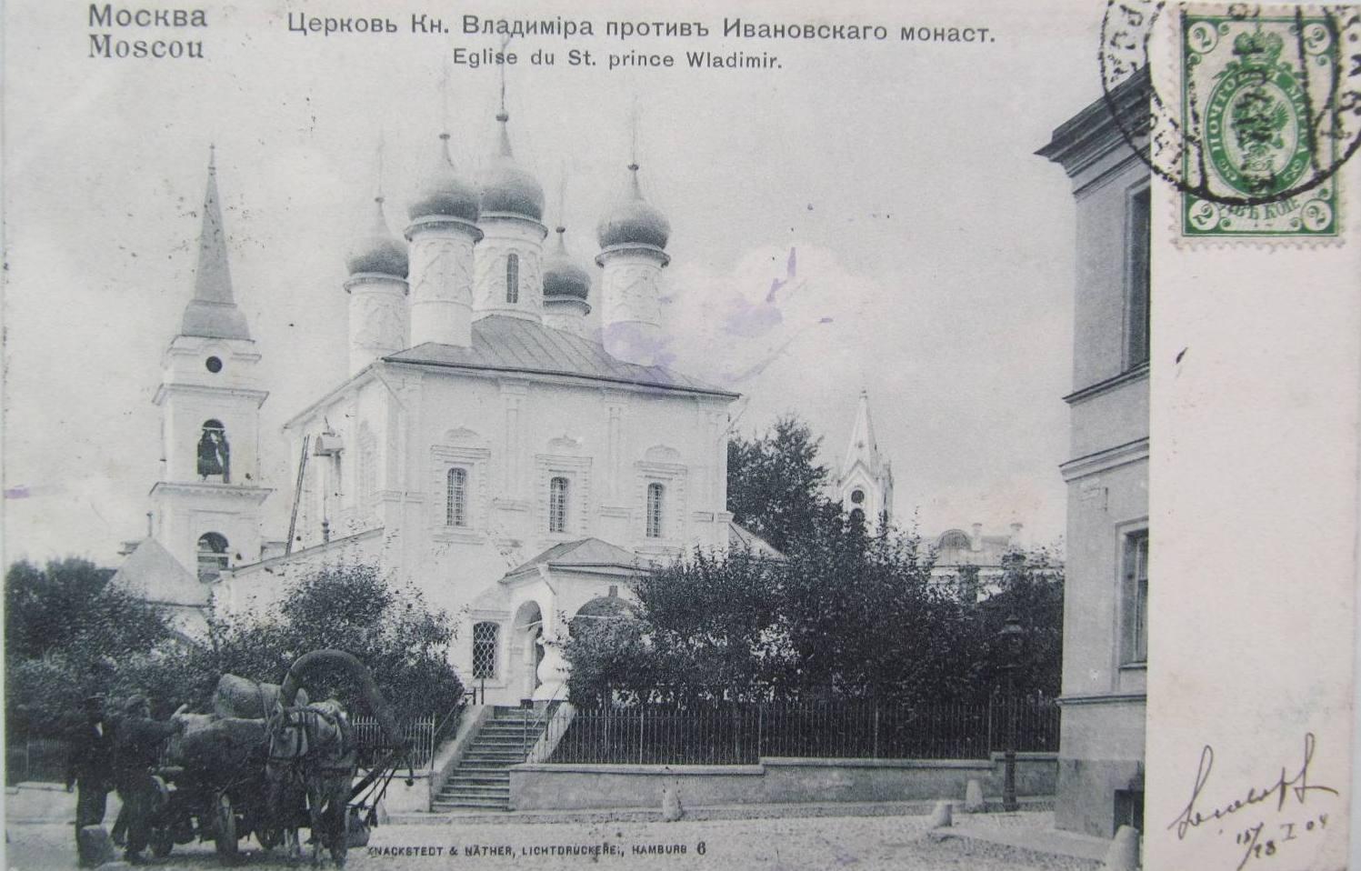 Церковь Князя Владимира против Николаевского монастыря