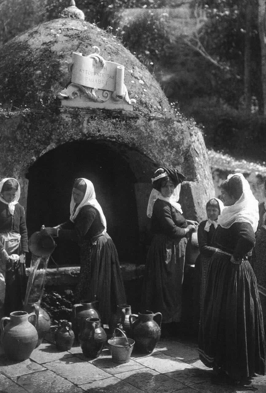 1903. Деревня Гастури, Корфу, источник императрицы Елизаветы