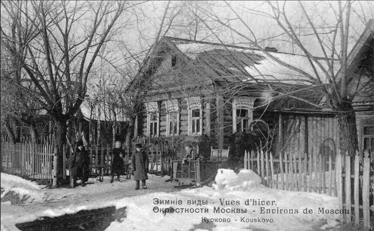 Окрестности Москвы. Кусково.