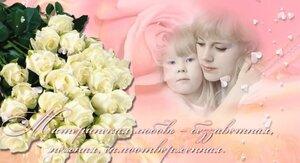 https://img-fotki.yandex.ru/get/16181/105938894.3/0_ed977_ee308448_M.jpg