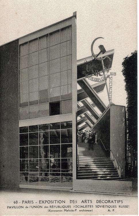 Soviet pavilion designed by Konstantin Melnikov for the 1925 Arts Decoratifs exhibition in Paris (where it won the grand prix).jpg