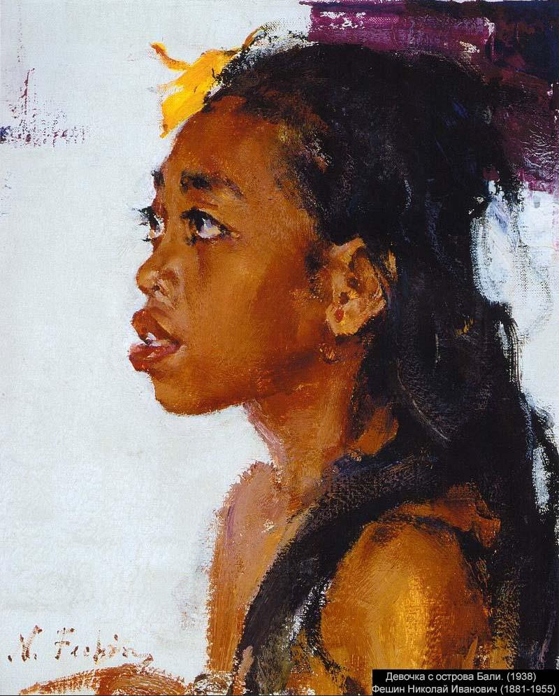 Девочка с острова Бали (1938), Фешин Николай Иванович (1881-1955)